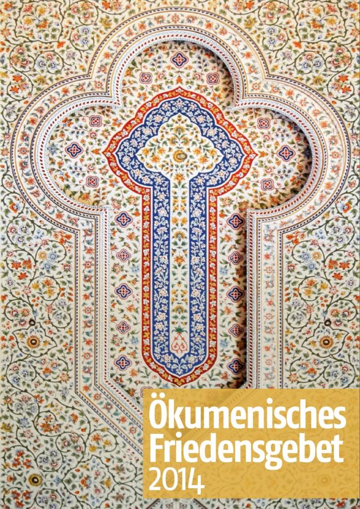 Ökumenisches Friedensgebet 2014 | Foto: Matthias Vogt, missio Aachen